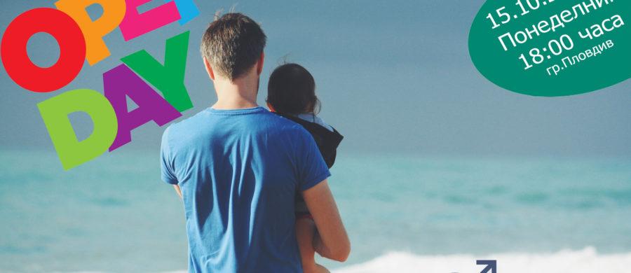 Как да Подобрим Шансовете си за Забременяване при Ин Витро с Мъжки Фактор